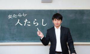 黒板を示す男性