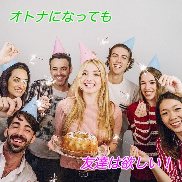 誕生日を祝われる女性